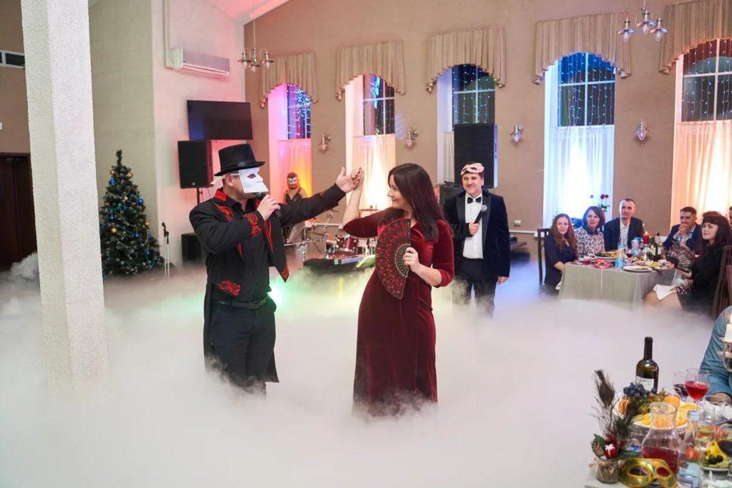 туман на праздник